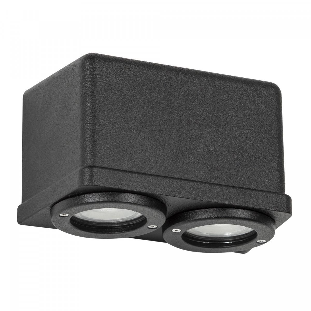 Stoere zwarte buitenlamp met 2 lichtbundels, vlakke montage aan de wand, mooi industrieel strak vormgegeven, hoogwaardige kwaliteit handmade buitenverlichting van het merk KS Verlichting