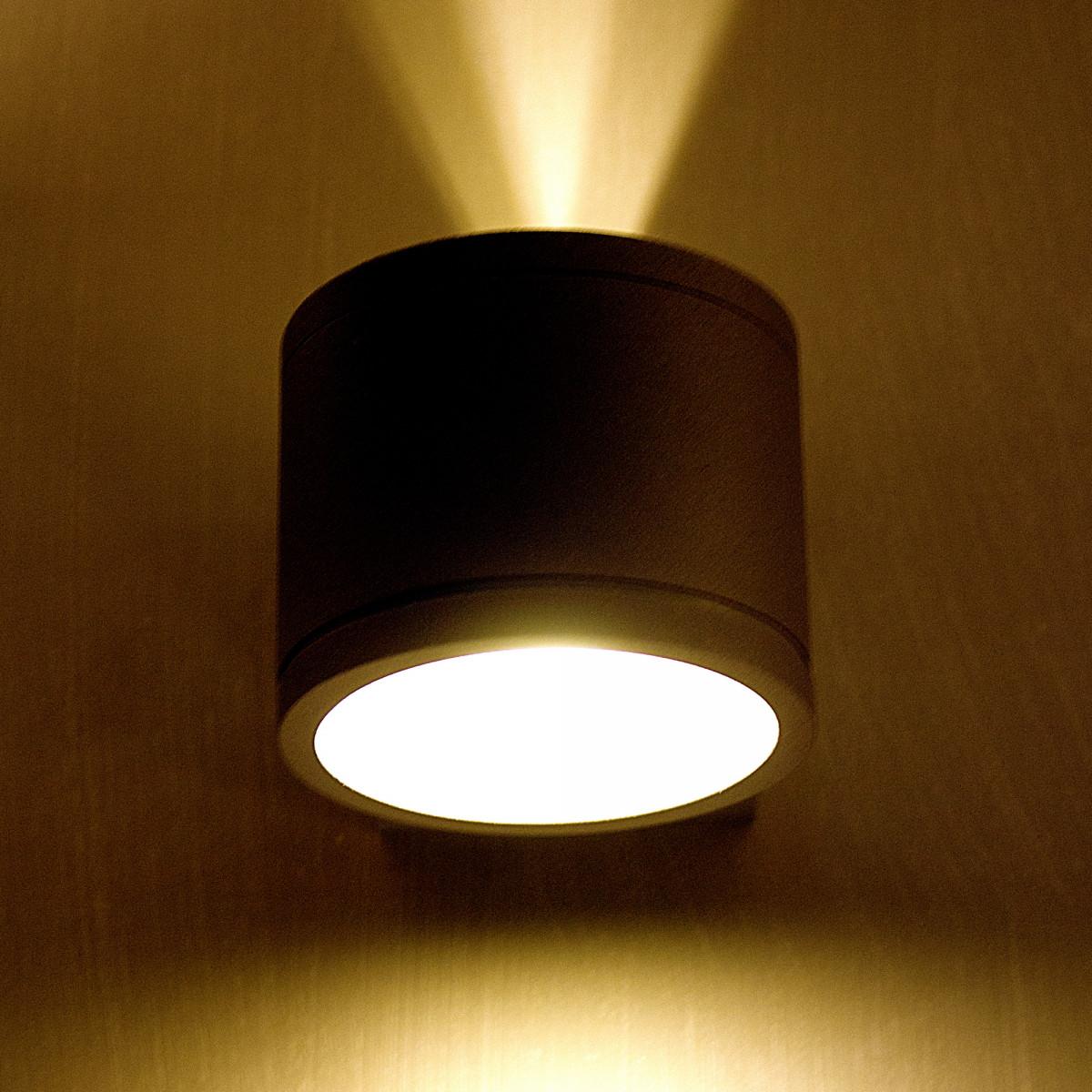 Muurlamp Optica S