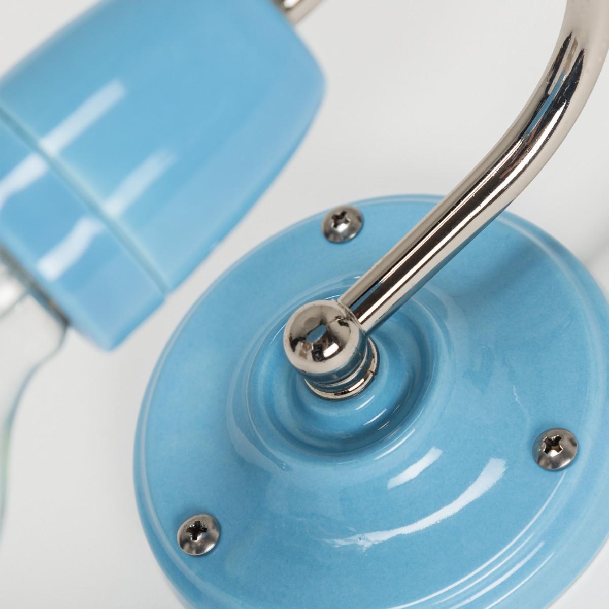 Wandlamp Sophie blauw