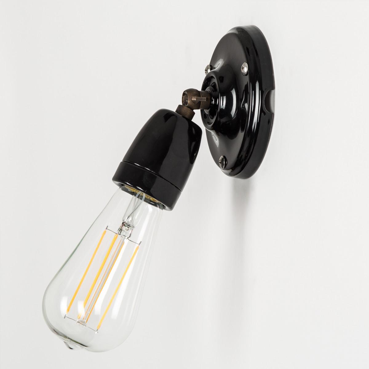 Wandlamp Esther zwart