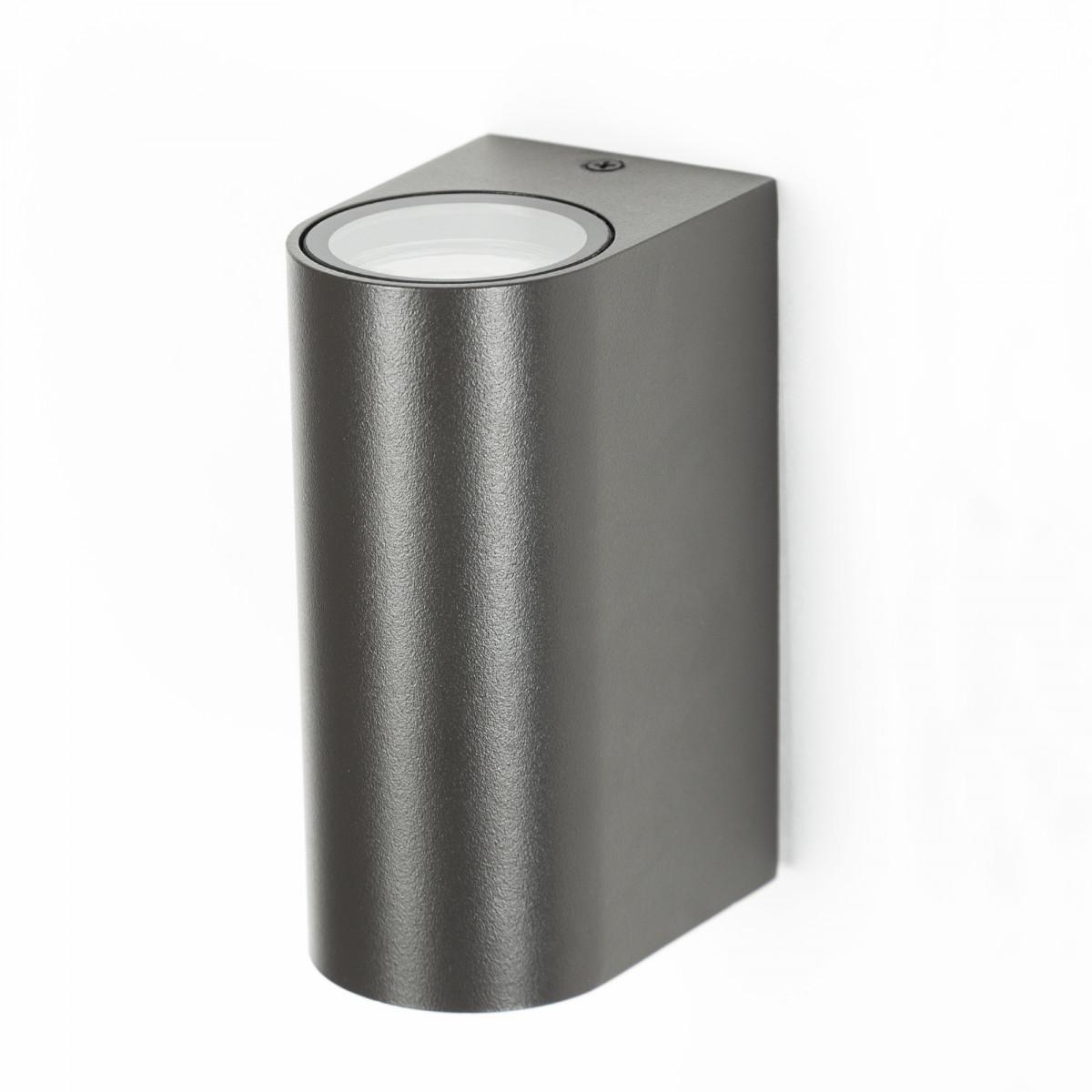 Wandspot Flash, antraciet up en downlighter van KS Verlichting, moderne wandverlichting voor buiten, perfect als gevelspot, gevelverlichting