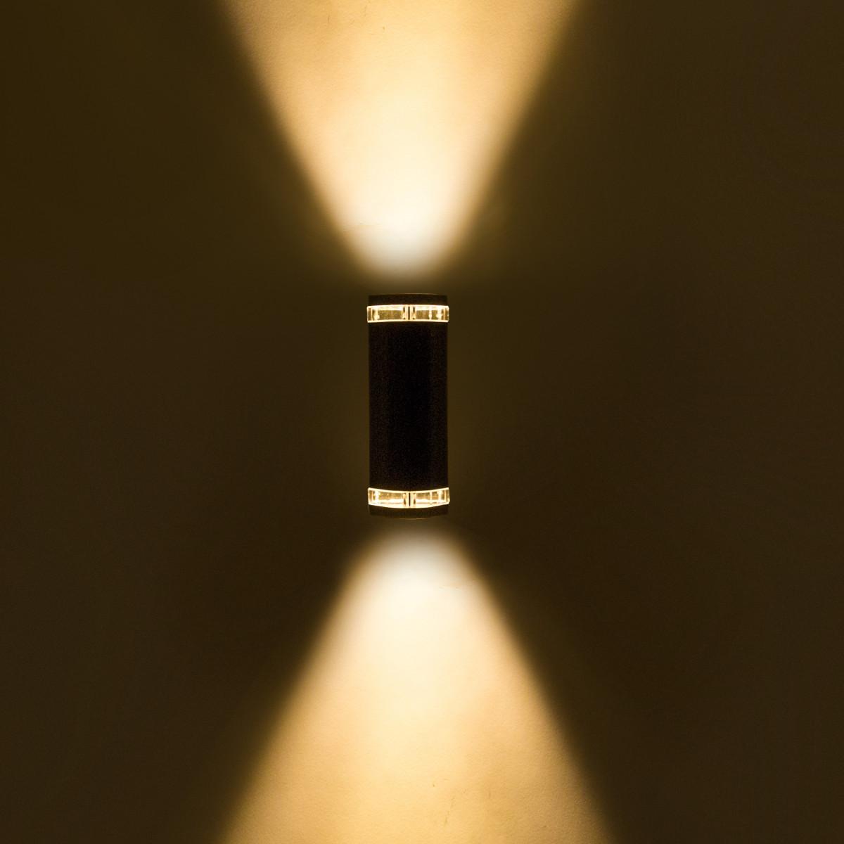 Wandspot verzinkt Up en downlighter, stijlvolle modern vormgegeven wandverlichting van KS Verlichting