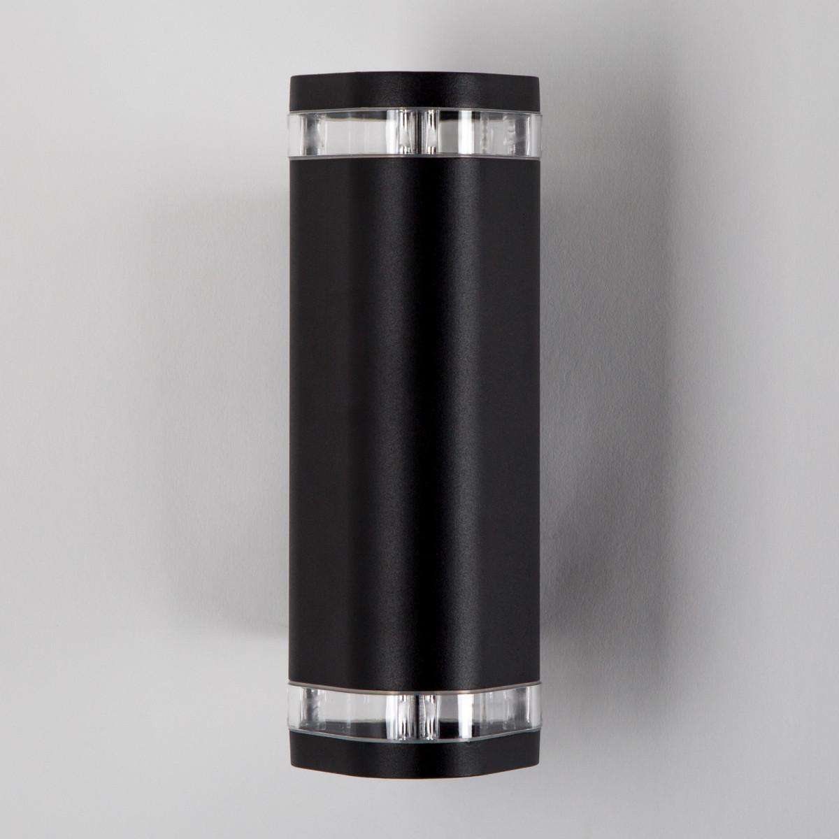 Wandspot moderne wandverlichting, up en downlighter, zwart, prachtig vormgegeven wandverlichting voor buiten, KS kwaliteitsverlichting