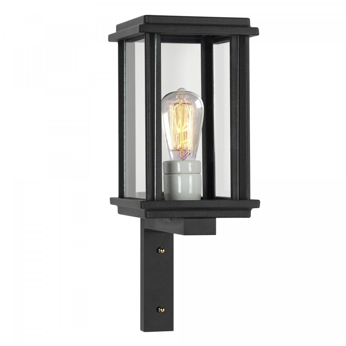 Buitenlamp strak klassiek van KS Verlichting de wandlamp Capital S op steun zwart