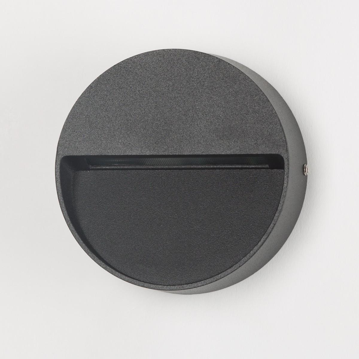 Wandspot Shadow Round